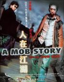 Vezi <br />A Mob Story (Yan tsoi gong wu) (2007) online subtitrat hd gratis.