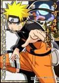 Trailer Naruto: Shippûden