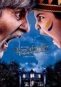 Subtitrare Bhoothnath