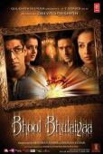 Subtitrare Bhool Bhulaiyaa