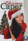 Trailer Christmas Caper