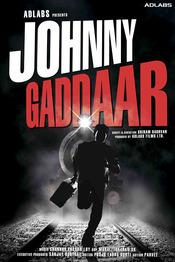 Subtitrare Johnny Gaddaar