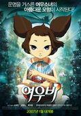 Trailer Yeu woo bi