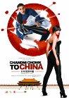 Vezi <br />Chandni Chowk to China  (2009) online subtitrat hd gratis.