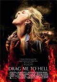 Vezi <br />Drag Me to Hell  (2009) online subtitrat hd gratis.