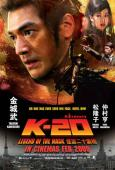 Vezi <br />						K-20: Legend of the Mask (2008)						 online subtitrat hd gratis.