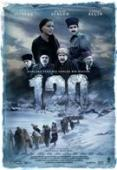 Trailer 120