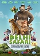 Trailer Delhi Safari