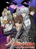 Vezi <br />Vampire Knight Guilty (2008) online subtitrat hd gratis.