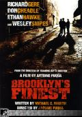 Trailer Brooklyn's Finest