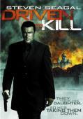 Trailer Driven to Kill