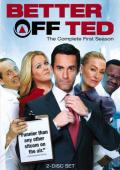 Vezi <br />Better Off Ted - Sezonul 1 (2009) online subtitrat hd gratis.