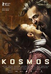 Subtitrare Kosmos