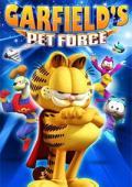 Trailer Garfield's Pet Force
