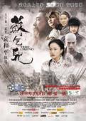 Trailer Su Qi-Er