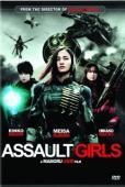 Subtitrare Assault Girls (Asaruto gâruzu)