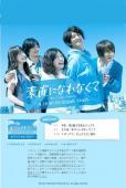 Subtitrare Sunao ni Narenakute / Hard to say I love you