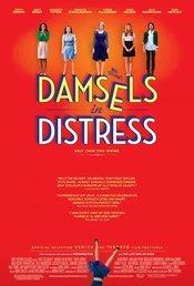 Subtitrare Damsels in Distress