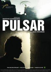 Trailer Pulsar