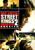 Subtitrare Street Kings: Motor City
