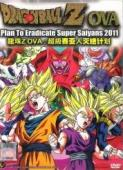 Subtitrare Dragon Ball - Plan to Eradicate the Super Saiyans