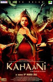 Subtitrare Kahaani