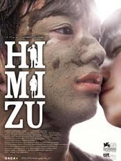 Trailer Himizu
