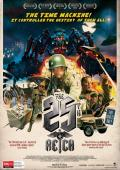 Subtitrare The 25th Reich
