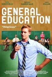 Trailer General Education