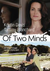 Trailer Of Two Minds