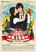 Subtitrare Playful Kiss / Naughty Kiss