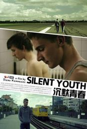 Trailer Silent Youth