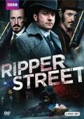 Subtitrare Ripper Street - Sezonul 4