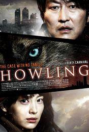 Trailer Ha-wool-ling