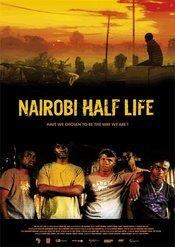 Trailer Nairobi Half Life
