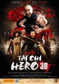 Subtitrare  Tai Chi Hero HD 720p 1080p XVID