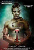 Trailer Shankar's I