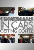 Subtitrare Comedians in Cars Getting Coffee - Sezonul 1