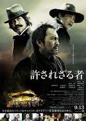 Trailer Yurusarezaru mono