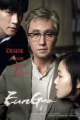 Subtitrare A Muse (EunGyo)
