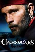 Trailer Crossbones