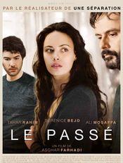 Trailer Le passé