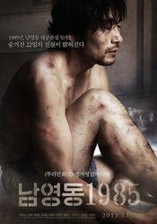 Trailer Namyeong-dong 1985