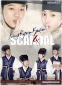 Subtitrare Sungkyunkwan Scandal