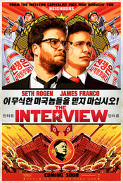 Subtitrare The Interview