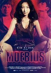 Trailer Moebiuseu