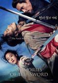 Trailer Memories of the Sword