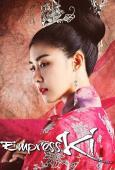 Subtitrare Empress Ki - Sezonul 1