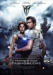 Subtitrare  Dark World 2 Equilibrium (Temnyy mir: Ravnovesie) HD 720p 1080p