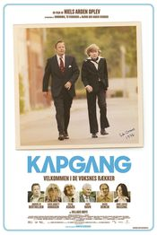Subtitrare Speed Walking (Kapgang)